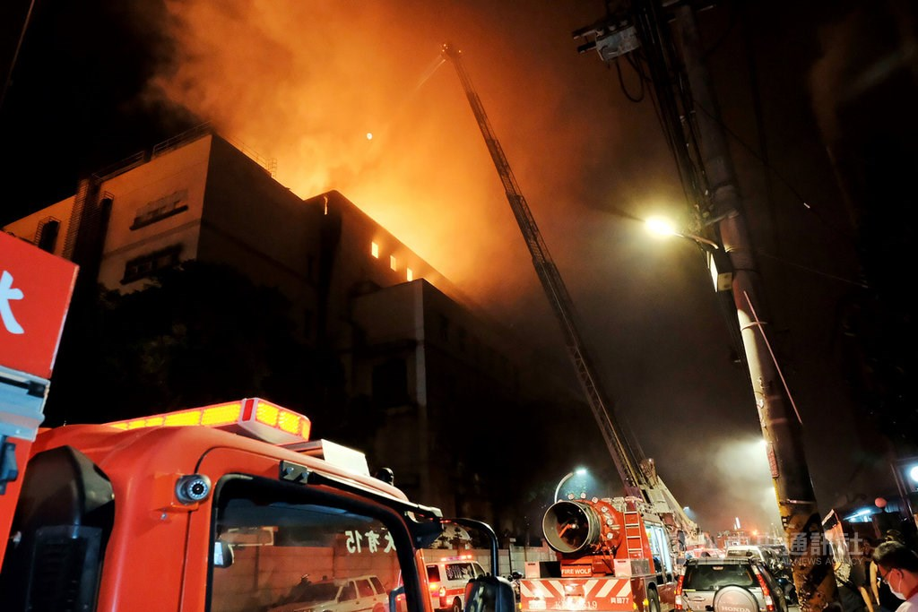 Unimicron Technology Factory Fire Taiwán
