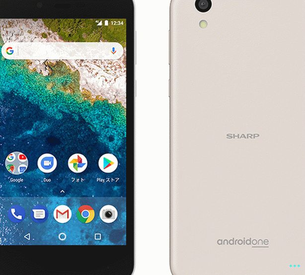 Sharp S3 Android One Blanco