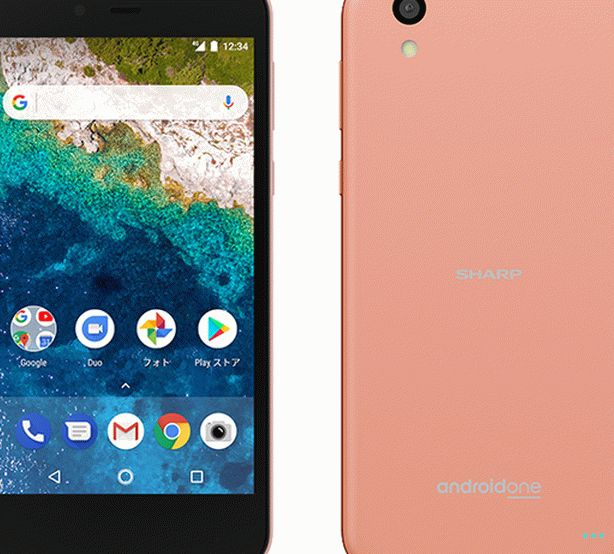 Sharp S3 Android One Pink